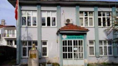 İstanbul Adalar Halk Eğitim Merkezi Müdürlüğü