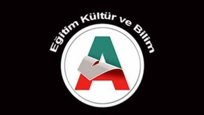 Anadolu Eğitim Kültür Ve Bilim Vakfı  Burs Başvurusu