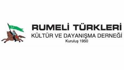 Rumeli Türkleri Derneği Burs Başvurusu