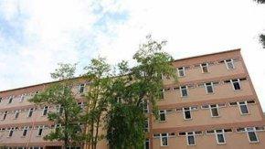 Bornova KYK Yurt Zübeyde Hanım Kız Yurdu
