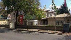 İstanbul Beşiktaş Levent Halk Eğitim Merkezi Kurs Bilgileri