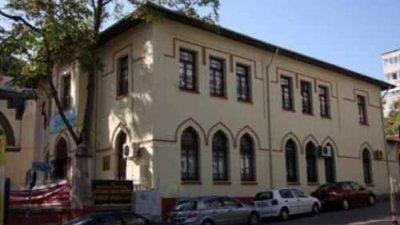 İstanbul Bostancı Halk Eğitim Kurs Bilgileri