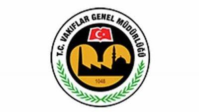 VGM Burs Başvuru Tarihleri Vakıflar Genel Müdürlüğü