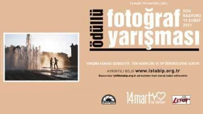 14 Mart Tıp Haftası Fotoğraf Yarışması
