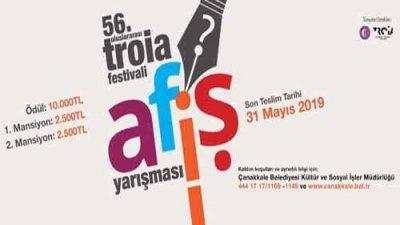 Çanakkale Belediyesi Troia Festivali Afiş Yarışması