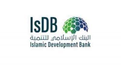 İslam Kalkınma Bankası Bursu