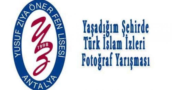 Yaşadığım Şehirde Türk İslam İzleri Fotoğraf Yarışması