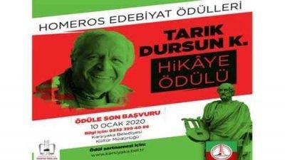 Karşıyaka Belediyesi Tarık Dursun K. Hikaye Ödülü