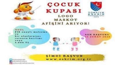 Türkiye Eskrim Federasyonu Logo Maskot Afiş Yarışması