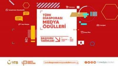 YTB Türk Diasporası Medya Ödülleri Yarışması