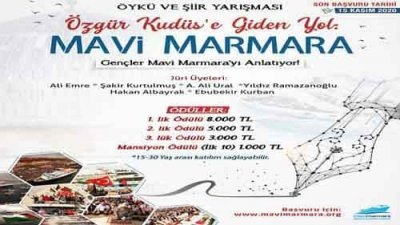 Mavi Marmara Öykü Ve Şiir Yarışması