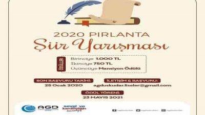 AGD Üsküdar Pırlanta Şiir Yarışması