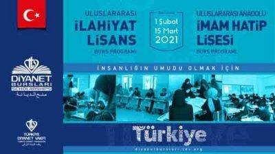 Türkiye Diyanet Vakfı Uluslararası Burs Programları