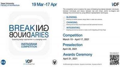 Yaşar Üniversitesi Instagram Fotoğraf Yarışması
