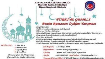 Türkiye Geneli Benim Ramazan Öyküm Yarışması