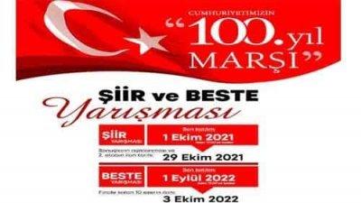 İzmir Belediyesi 100 Yıl Marşı Şiir Ve Beste Yarışması