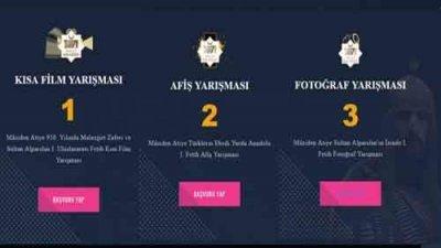 Maziden Atiye Kısa Film Fotoğraf Ve Afiş Tasarım Yarışması