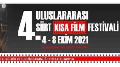 Uluslararası Siirt Kısa Film Festivali