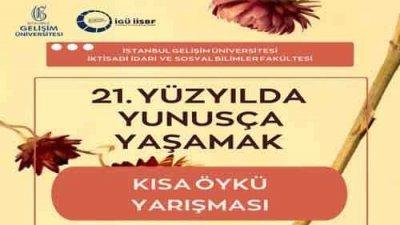 İstanbul Gelişim Üniversitesi Yunusça Yaşamak Kısa Öykü Yarışması
