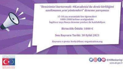 Karadeniz Ekonomik İşbirliği Örgütü Denizimizi Kurtarmak Deneme Yarışması